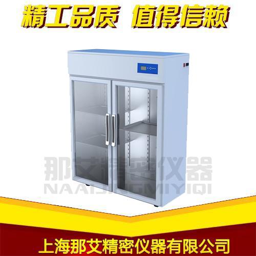 双开门层析冷柜NAI-CXG2